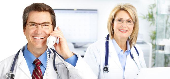 Das HospitalPhone von IhreServicenummer.de